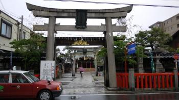京都えびす神社