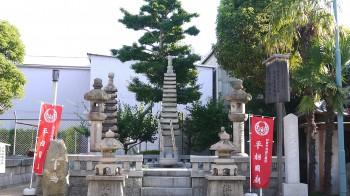能福寺清盛墓