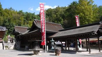 最上稲荷霊応殿