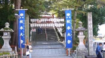 吉備津神社入り口