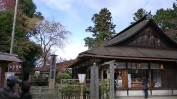 吉水神社全景