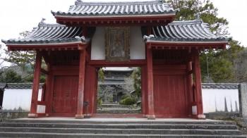 東光寺赤門