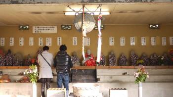 愛宕神社地蔵