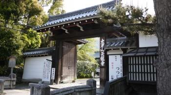 天竜寺山門