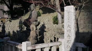 大円寺五百羅漢