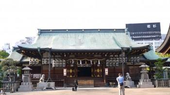 大阪天満宮本堂