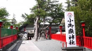 小御岳神社参道