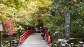 今熊野観音寺入口