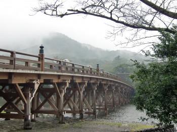 下からの宇治橋