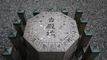 猿田神社方位石