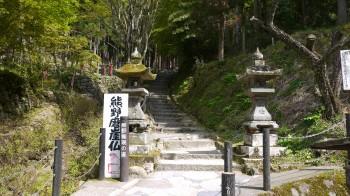 熊野磨崖仏入口