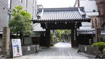 本能寺入口