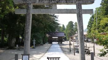 須佐神社入り口