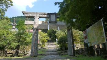英彦神社鳥居