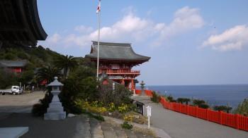 鵜戸神宮楼門