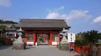 鵜戸神宮入口