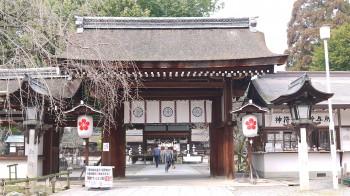 平野神社門