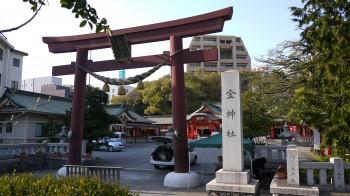 金神社入り口