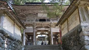 横蔵寺山門