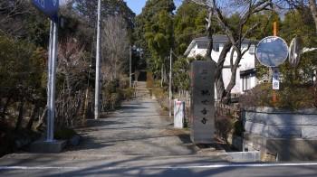正福寺入り口