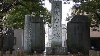 富岡八幡宮力士碑