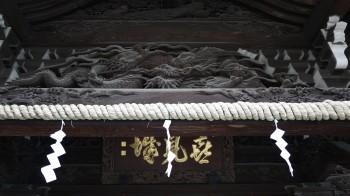 帝釈天彫り物