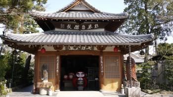 法輪寺達磨堂