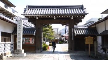 清浄華院山門
