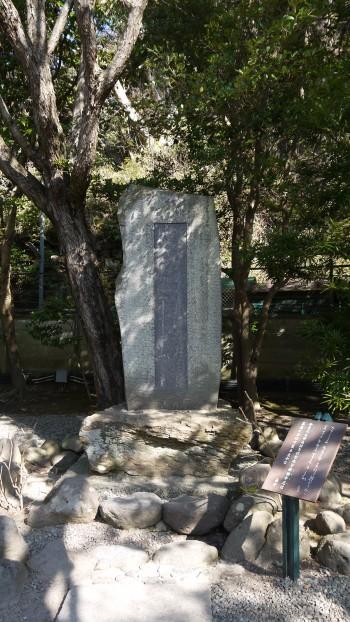 鎌倉大仏与謝野晶子歌碑