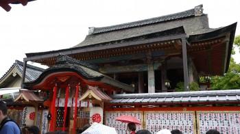 地主神社本殿