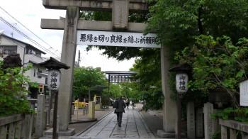 安井金毘羅宮入口