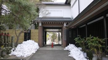 観蔵寺入り口