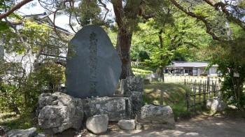 中尊寺弁慶の墓
