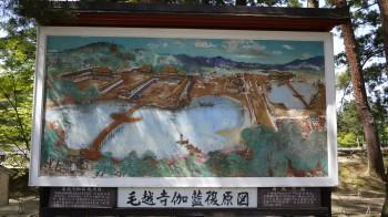 毛越寺復元図