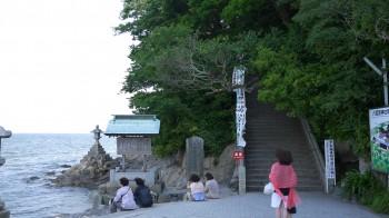 八百富神社入り口