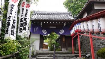泉増院入口