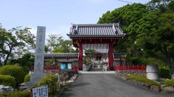 金剛寺入り口