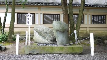 田懸神社奉納石