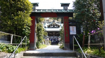 常栄寺山門