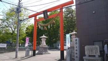 手稲神社入口