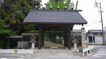 猿投神社総門