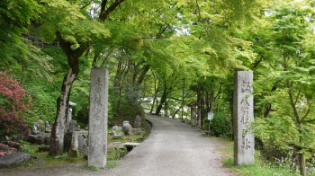 香積寺入口