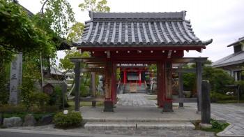 三光寺山門