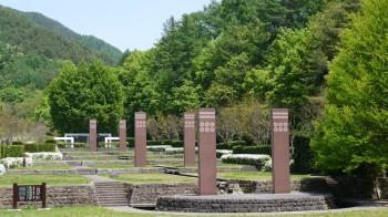 信綱寺公園