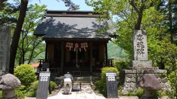 山家神社真田神社