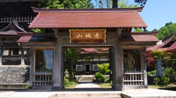 西福寺 仁王門