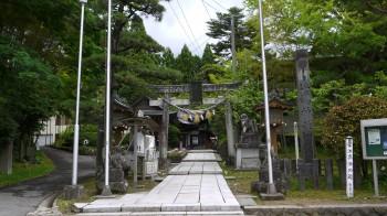 大平山三吉神社入口