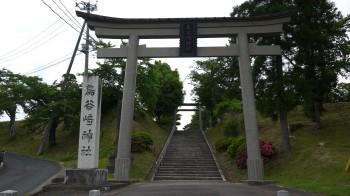 鳥谷崎神社入口
