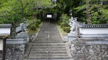 西連寺入口