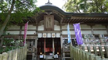 敢国神社拝殿